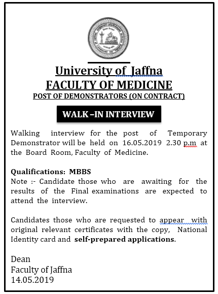WALK -IN INTERVIEW-POST OF DEMONSTRATOR (ON CONTRACT) | Faculty of